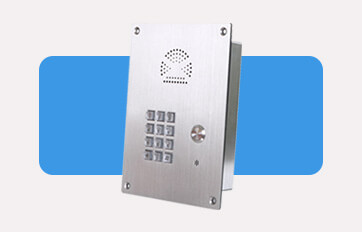 Multi-function Intercom