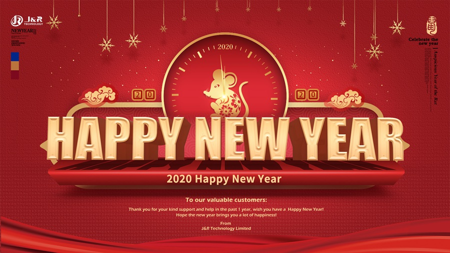 2020 Chinese Spring Festival Holiday Notice