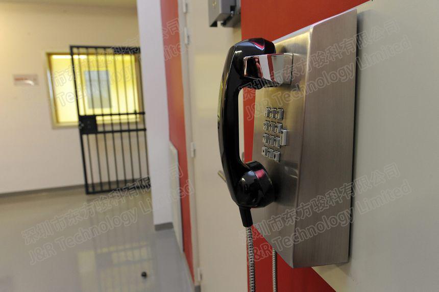 J&R Anti-Vandal Prison Telephone Installed in Dijon, France
