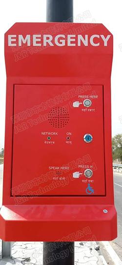 J&R's Roadside Emergency Telephone used in India