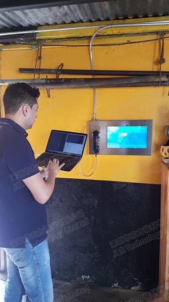 J&R Video Visitation Telephone Used in El Salvadoran Prison