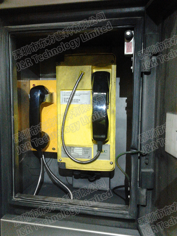 J&R Emergency Telephone Used in Hong Kong
