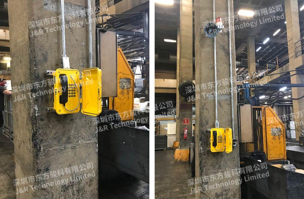 Industrial Waterproof Telephone Project-Brazil