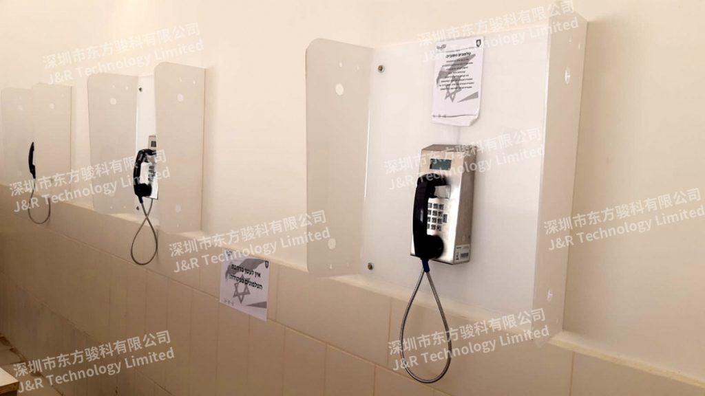 Israel Prison Telephone Project