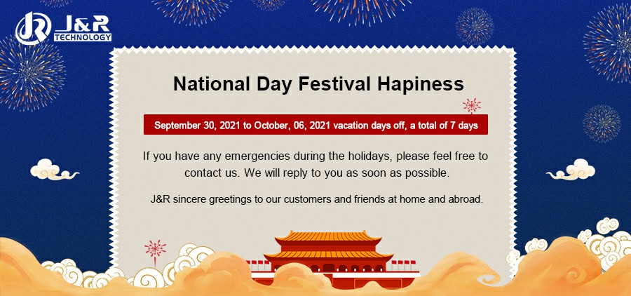 Holiday Notice of National Day Festival