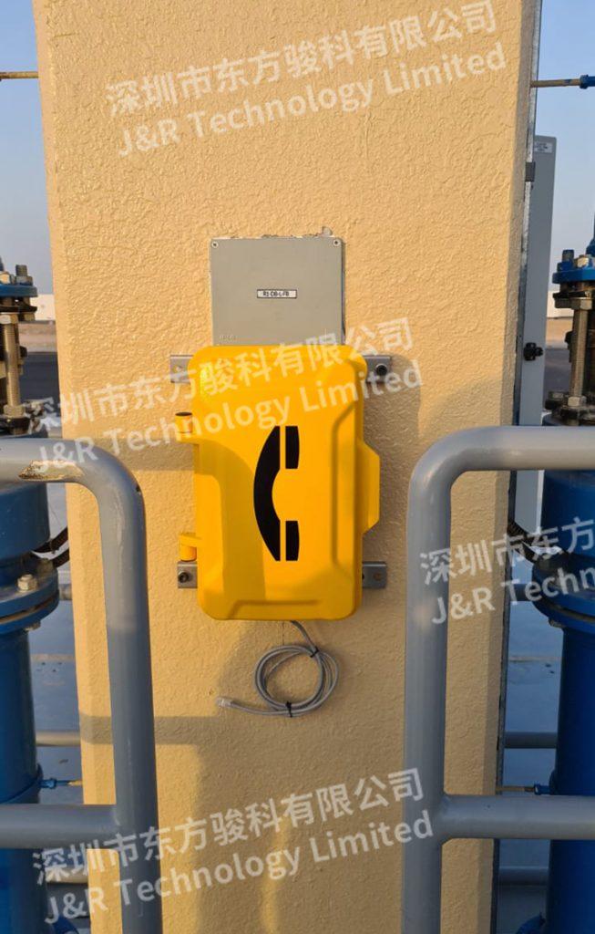 United Arab Emirates Water Plant Weatherproof Emergency Telephone Project